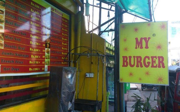 myburger4
