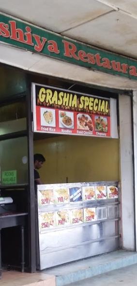 grashiya2